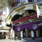 歌舞伎が「伝統芸能」になるまで…興行化の本質