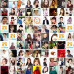 TintRoomサイトリニューアルに伴い、パフォーマー・クリエイター大募集!!